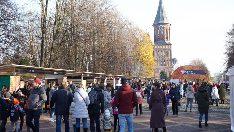 """Главный янтарный праздник — """"Янтарные выходные"""" — станет первым мероприятием в Калининграде после пандемии - Новости Калининграда"""