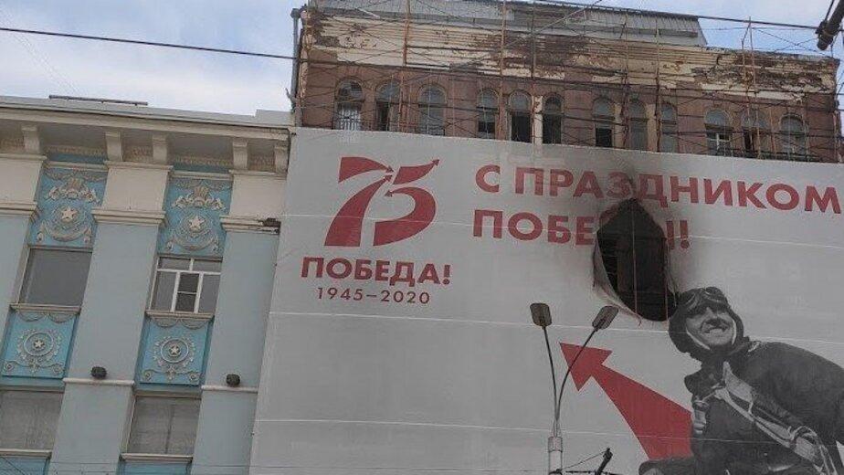В России выставили на торги исторический особняк за пять рублей   - Новости Калининграда | Кадр видеозаписи