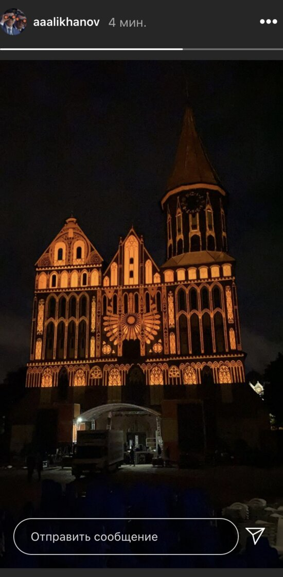 Алиханов показал фото подсвеченного фасада Кафедрального собора - Новости Калининграда | Изображение: скриншот сториз Антона Алиханова / Instagram