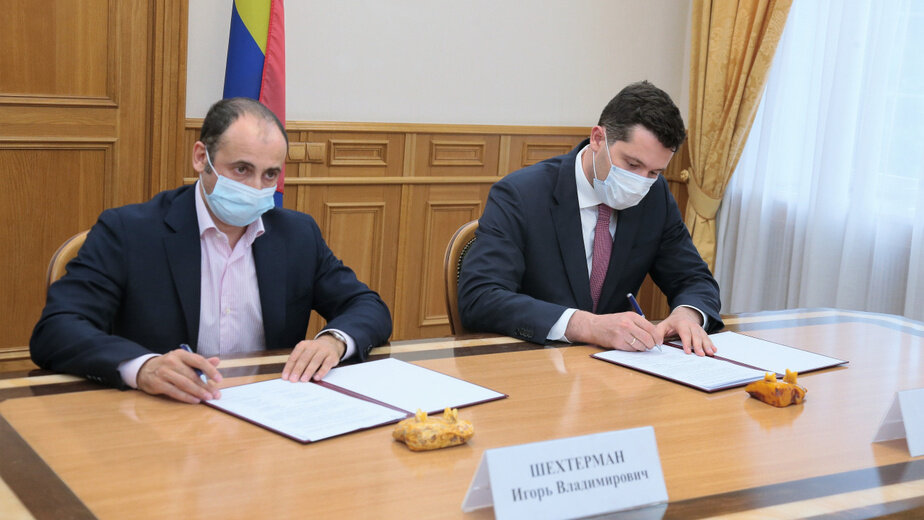 Фото: пресс-служба правительства
