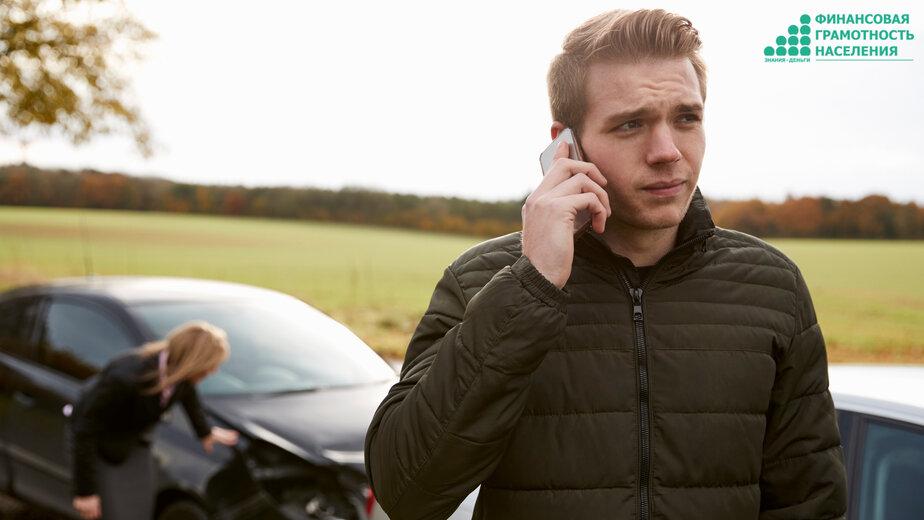 Как повлияет закон об индивидуализации тарифов ОСАГО на владельцев авто - Новости Калининграда