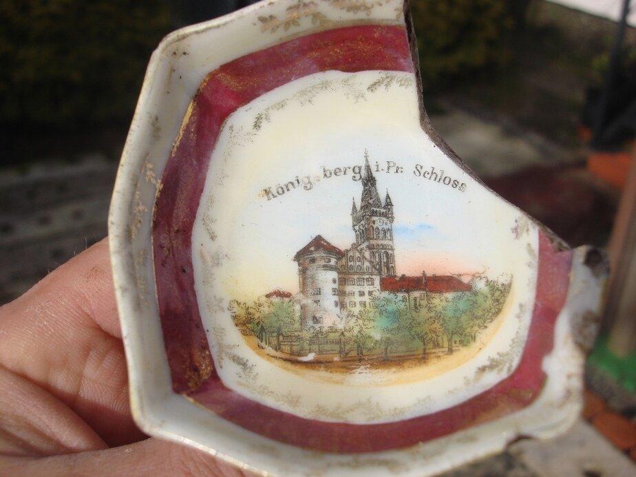На фото: старинная сувенирная креманка   Фото: Сергей Каменев