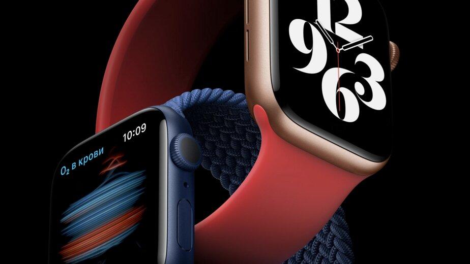 Названы минимальные цены на новые модели iPad и Apple Watch - Новости Калининграда | Изображение: скриншот сайта официального сайта Apple в России / www.apple.com/ru