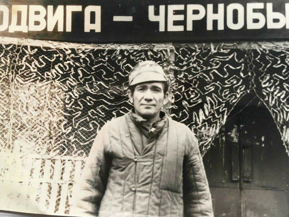 Портрет ликвидатора | Фото: личный архив Владимира Зеленкова