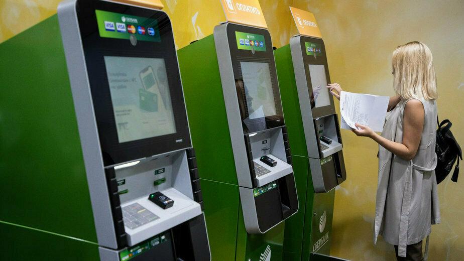 98% банкоматов Сбербанка в Калининградской области оснащены функцией бесконтактного обслуживания - Новости Калининграда