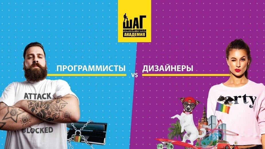 В Калининграде будут готовить программистов и дизайнеров с нуля - Новости Калининграда