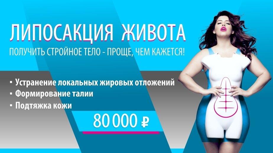 Тело мечты: простой способ сделать живот плоским, а талию стройной - Новости Калининграда