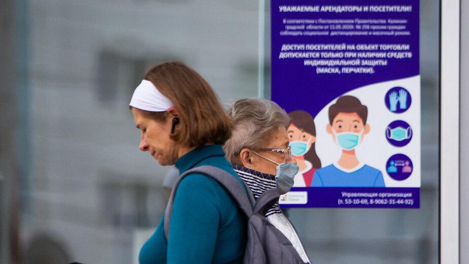 В региональном Роспотребнадзоре рассказали о росте числа тестов на COVID-19 - Новости Калининграда   Фото: Александр Подгорчук