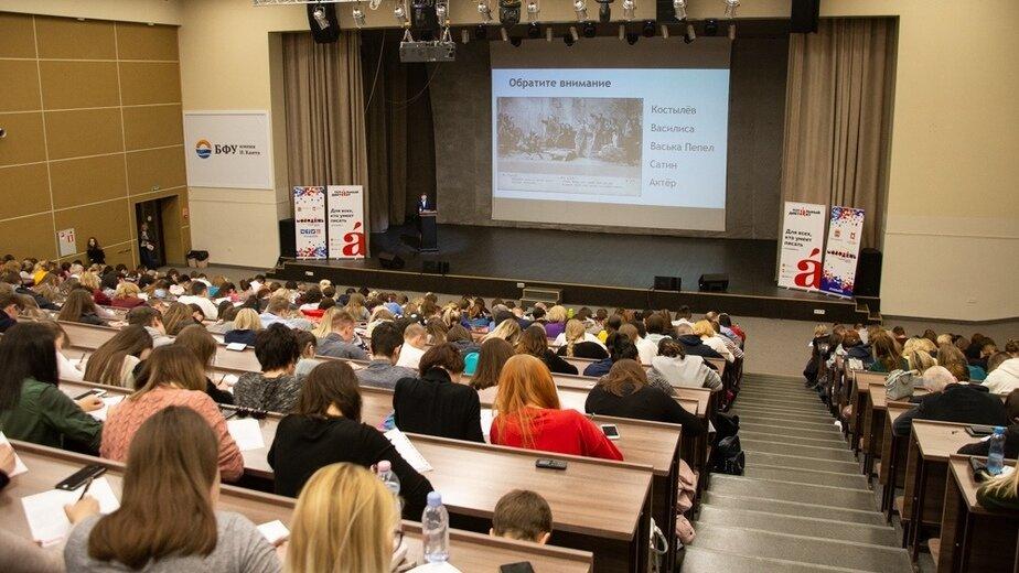 Тотальному диктанту — 2020 быть: 17 октября пройдёт ежегодная акция для всех желающих - Новости Калининграда
