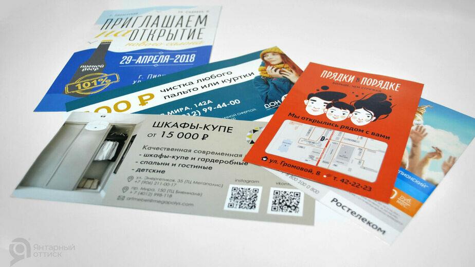 Быстро и качественно: где в Калининграде заказать полиграфию на 2021 год - Новости Калининграда