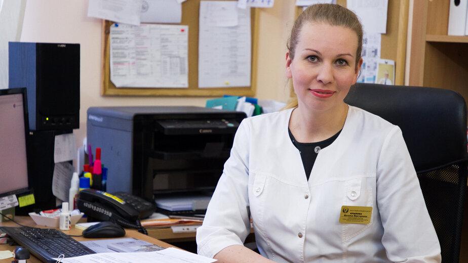 Наталья Крылова | Фото: Александр Подгорчук