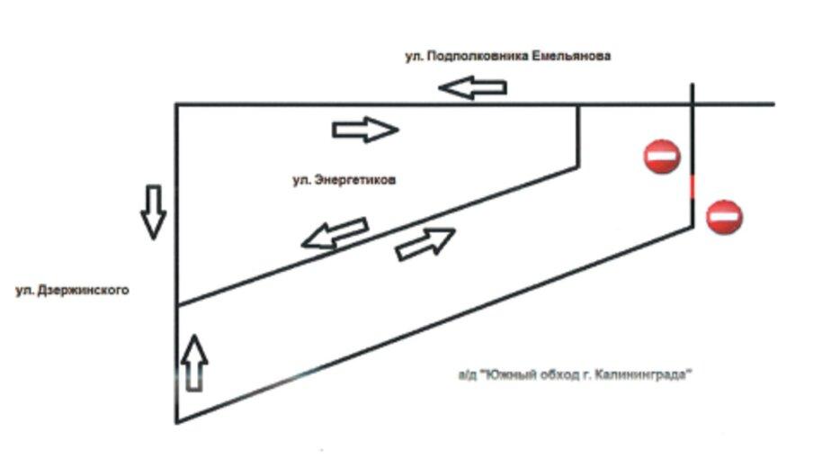 В ночь с четверга на пятницу закроют для автомобилей участок Окружной (схема) - Новости Калининграда | Схема: министерство развития инфраструктуры региона