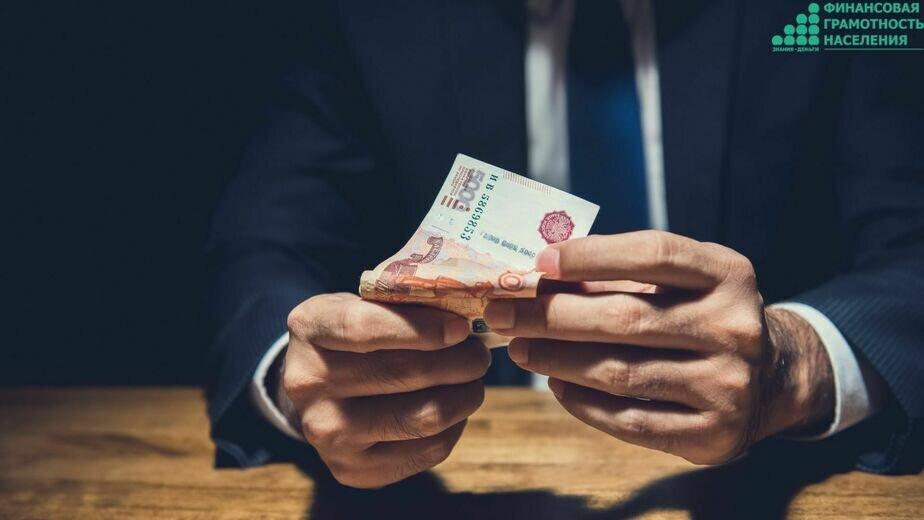 В банках хотят ввести процедуру проверки финансовой грамотности клиентов: зачем это нужно и как подготовиться - Новости Калининграда