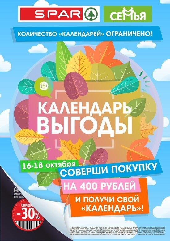 Знаки зодиака, которым предстоят выгодные покупки - Новости Калининграда