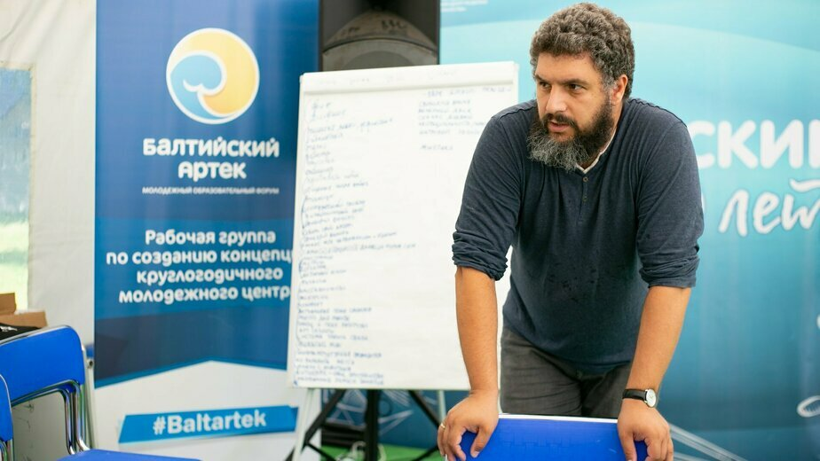 Калининградец стал главным архитектором Сочи - Новости Калининграда | Фото с личной страницы архитектора в Facebook
