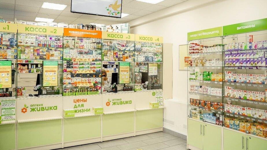Где купить противовирусные препараты - Новости Калининграда