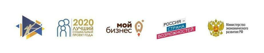 """Проекты, которые в этом году участвуют  в конкурсе """"Лучший социальный предприниматель года"""": вторая часть - Новости Калининграда"""