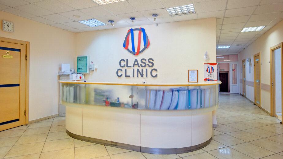 Медцентр Class Clinic будет работать в новогодние праздничные дни - Новости Калининграда