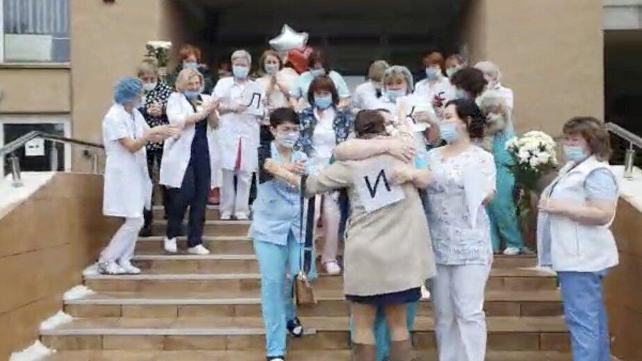Как в региональном перинатальном центре встретили вернувшуюся на работу Сушкевич (видео) - Новости Калининграда | Изображение: кадр из видео