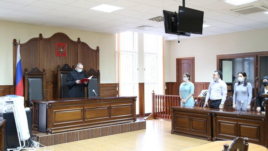 Судья Сергей Капранов зачитывает оправдательный приговор | Фото пресс-служба Калининградского областного суда