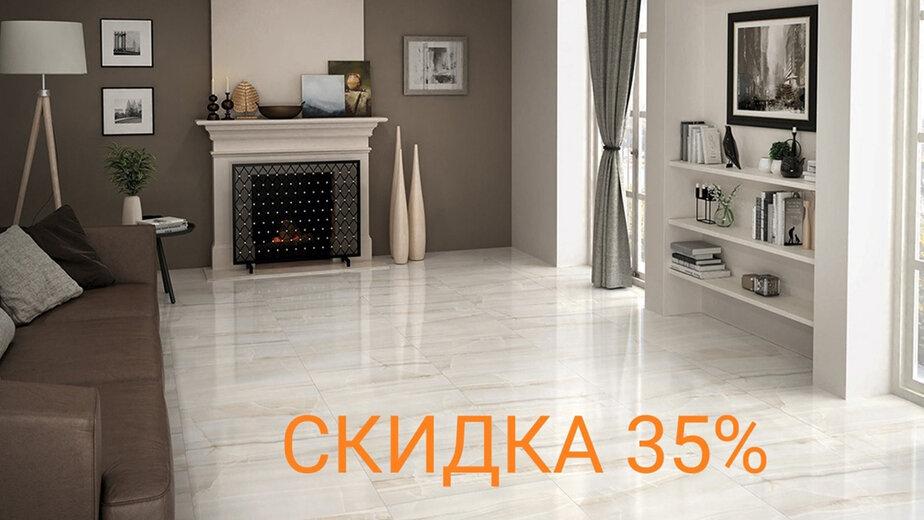 Покупай, пока не разобрали: керамическая плитка со скидкой 40% и бесплатный дизайн-проект в подарок - Новости Калининграда