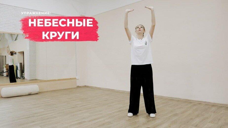 Калининградский тренер цигун показала дыхательную гимнастику для поднятия иммунитета (видео) - Новости Калининграда   Скриншот видео