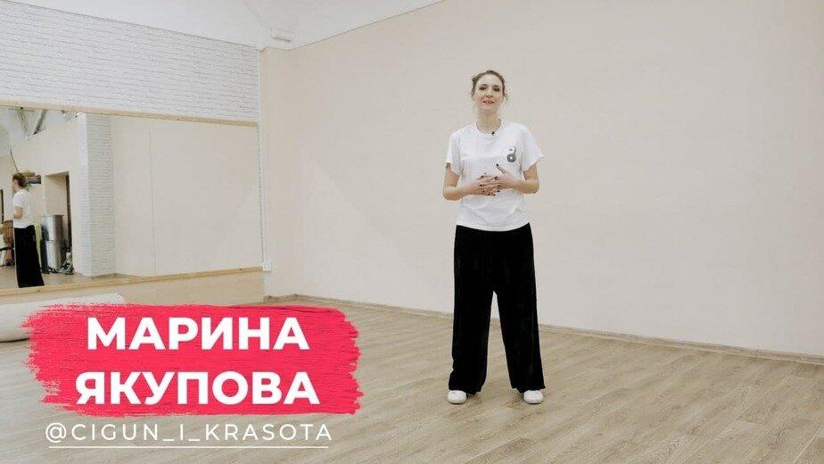 Калининградский тренер цигун показала дыхательную гимнастику для поднятия иммунитета (видео) - Новости Калининграда