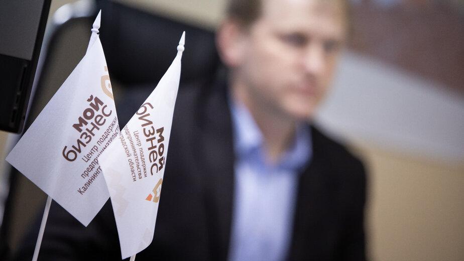 """Кирилл Лило: Мы работали в режиме """"горячей линии"""", принимая тысячи звонков с просьбами о помощи - Новости Калининграда"""