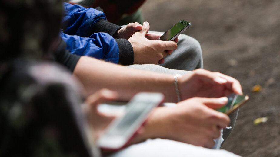 """""""Билайн"""" запустил услугу """"Цифровой код"""" для быстрых и безопасных консультаций в центре поддержки клиентов - Новости Калининграда"""