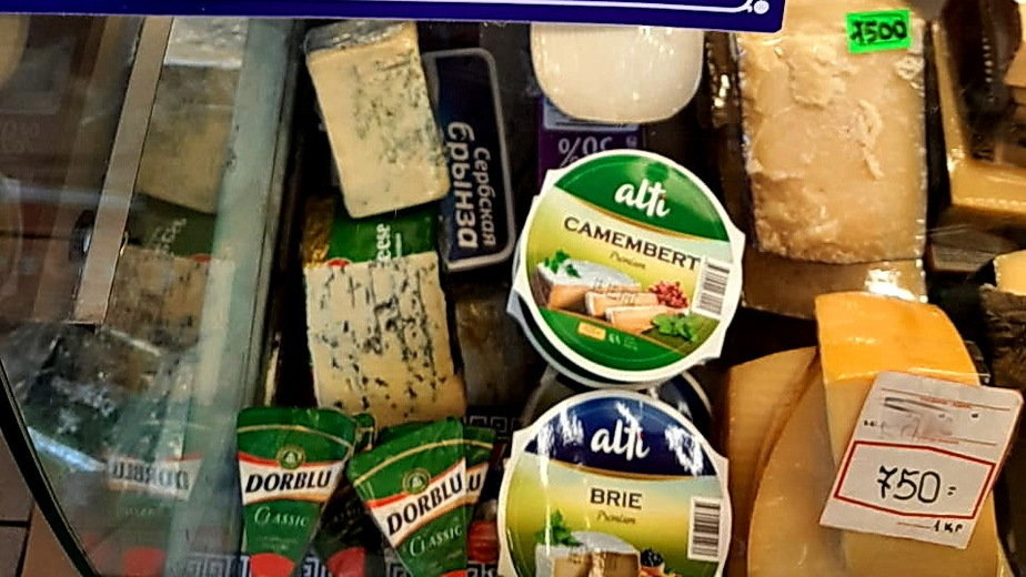 В Калининграде на рынке изъяли более 90 кг санкционки - Новости Калининграда   Фото: пресс-служба Калининградской областной таможни