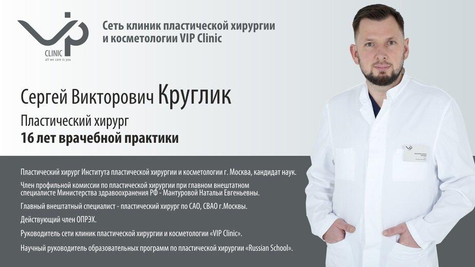Стоит ли игра свеч: вся правда об увеличении груди - Новости Калининграда
