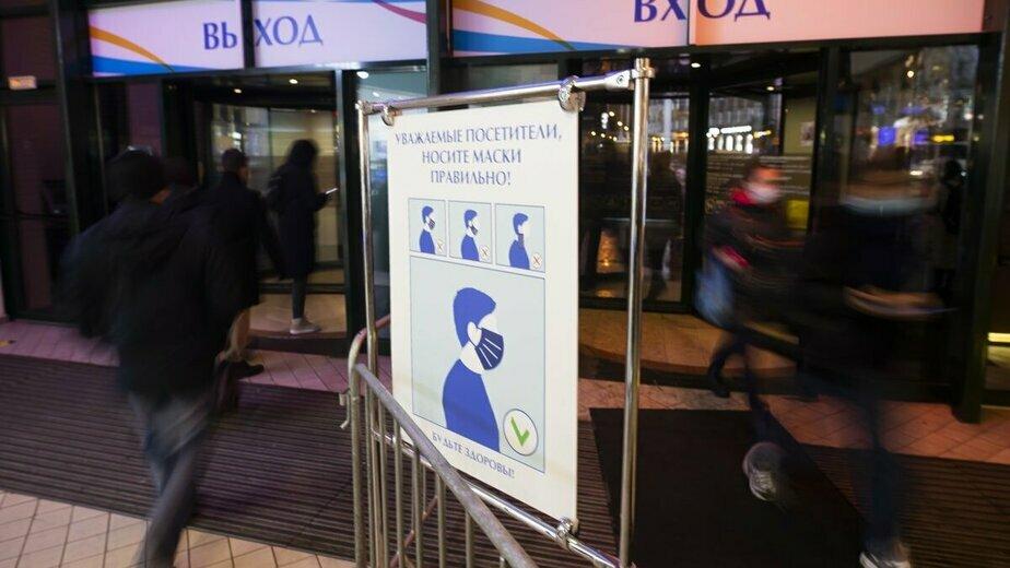 Неуправляемая молодёжь и очереди за сладким: Бабура прошлась по торговым центрам и оценила риски заразиться COVID-19 - Новости Калининграда