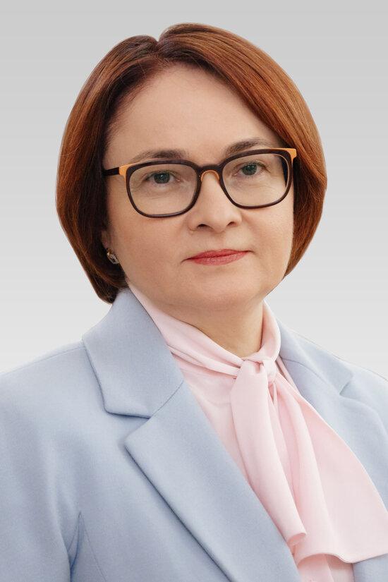 Глава Центробанка рассказала о значении своих брошек - Новости Калининграда | Фото: официальный сайт Центробанка