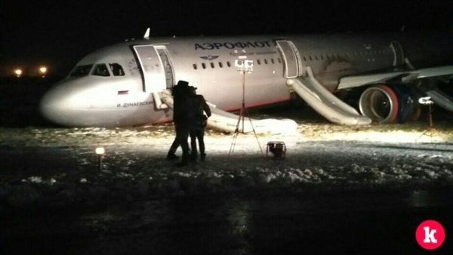 Следователи оценили ущерб от выкатившегося в 2017 году за пределы полосы самолёта в Храброво в миллиард рублей - Новости Калининграда