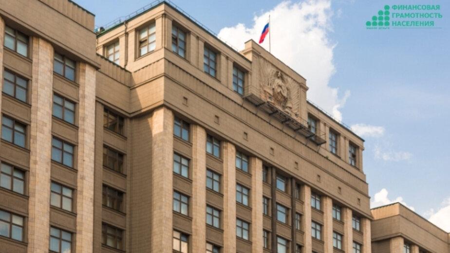 Финансы-2021: новые законы, которые заработают с Нового года - Новости Калининграда