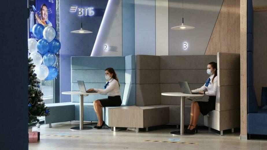 ВТБ открыл офис нового формата в Калининграде - Новости Калининграда