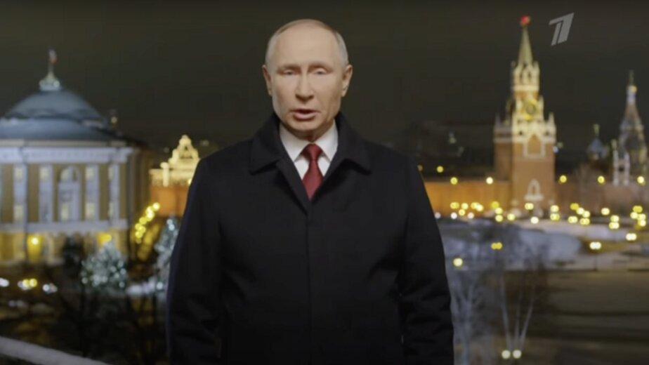 Путин выступил с шестиминутным новогодним обращением к россиянам - Новости Калининграда   Изображение: кадр из видео