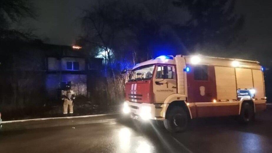 Фото с места происшествия | Фото: с сайте МЧС Калининградской области
