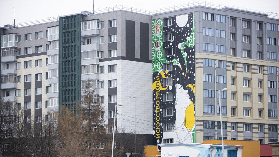 Названы самые популярные районы для покупки жилья в Калининграде - Новости Калининграда | Фото: Александр Подгорчук
