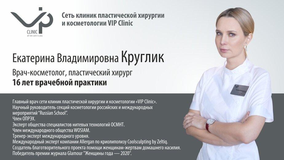 С наукой не поспоришь: что говорят эксперты о современных процедурах по уходу за кожей человека - Новости Калининграда