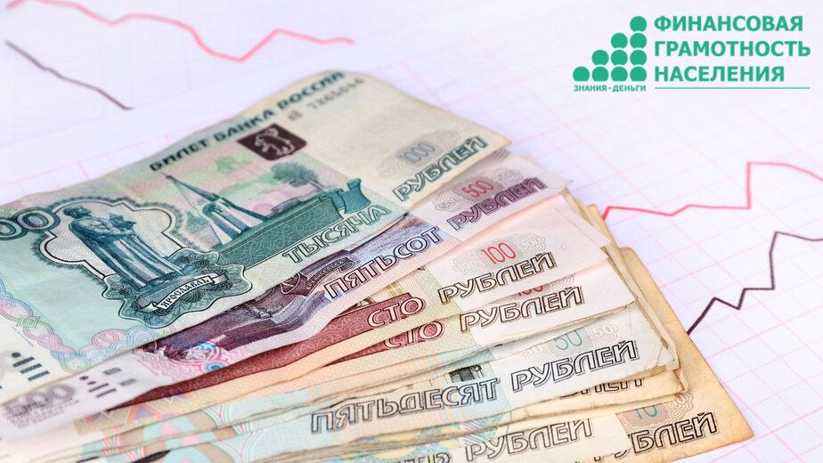 Тренды инвестиций — 2021: как и куда можно вложить деньги - Новости Калининграда