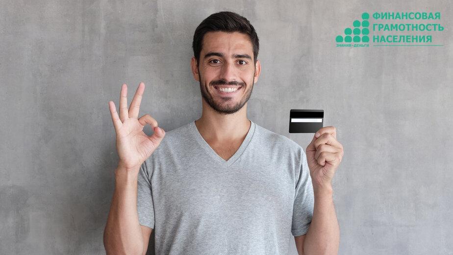 Кредитные карты: занять у банка и остаться в плюсе - Новости Калининграда