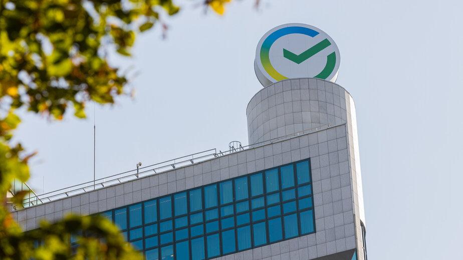 В Калининградском отделении Сбербанка рефинансировали в три раза больше ипотек в 2020 году - Новости Калининграда