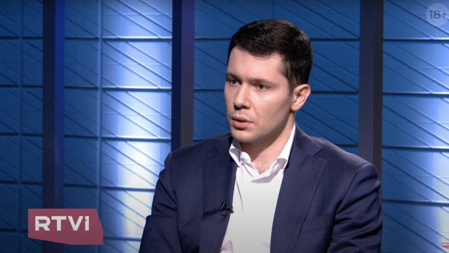 TikTok, переизбрание на второй срок и коронавирус: о чём Алиханов говорил в интервью Тине Канделаки  - Новости Калининграда | Изображение: кадр из эфира канала RTVI