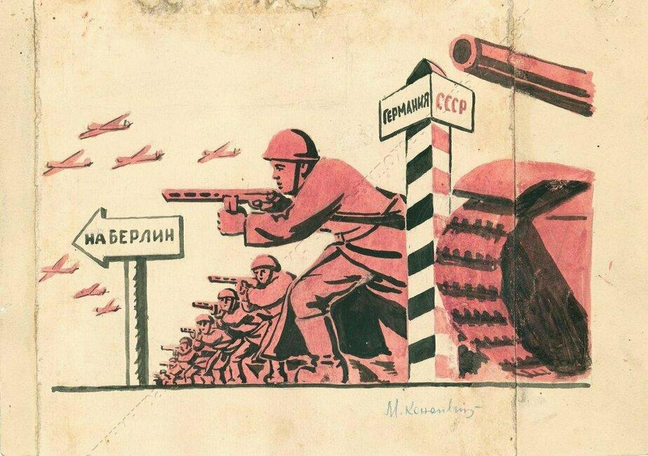 Агитационный советский плакат | Фото: Калининградский областной историко-художественный музей