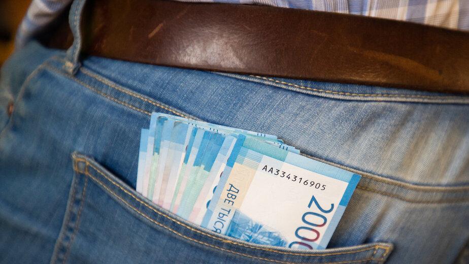 Пособия по безработице начали платить по новым правилам: кого это коснулось