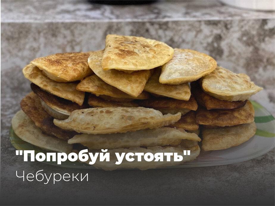 Чебуреки   Фото: Валентина Шнейдер