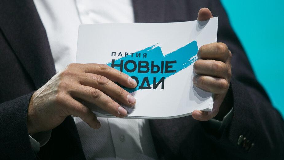 Партия «Новые люди» запустила чаты с поддержкой и безвозмездной помощью - Новости Калининграда