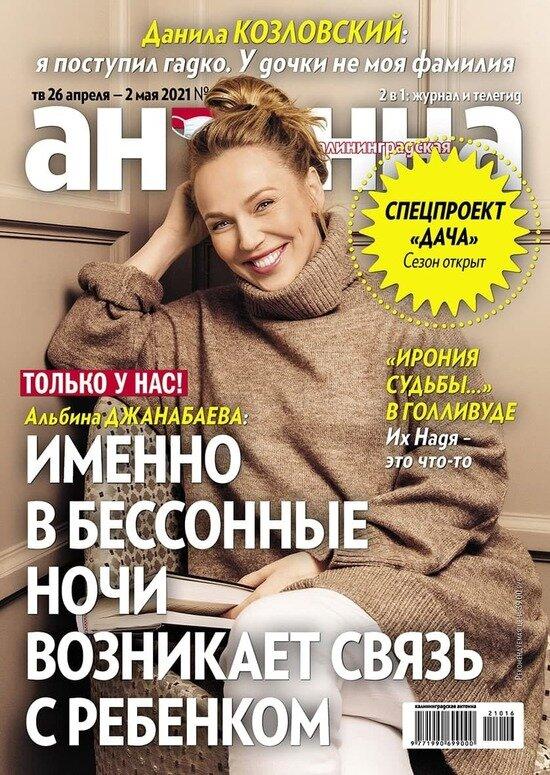 Как получить лекарства для лечения ковида бесплатно: читайте в журнале «Калининградская антенна» - Новости Калининграда
