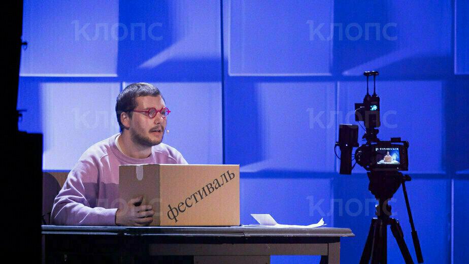 В Калининграде открылся кинофестиваль «Край света. Запад» (фото) - Новости Калининграда   Фото: Александр Подгорчук